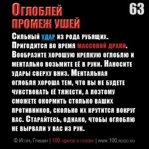 Как дрались в СССР